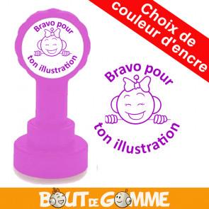 Tampons Encreurs | Bravo pour ton illustration - Tampons de Bout de Gomme